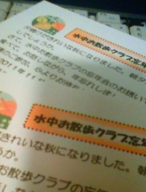 201111160305000