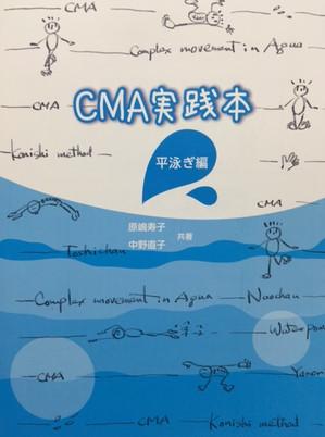 Cma0424