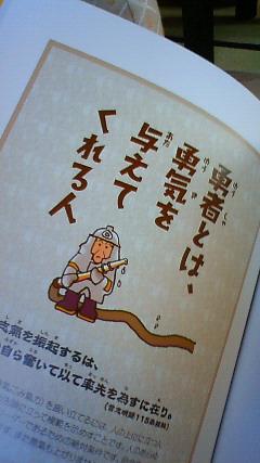 温泉で合宿(^3^)/