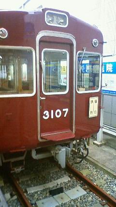 懐かしい電車〜♪