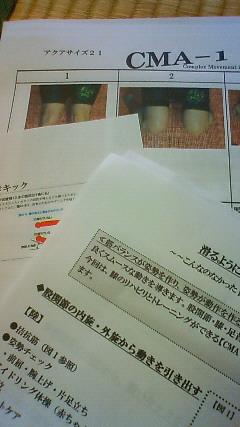 いよいよ当日(^3^)/