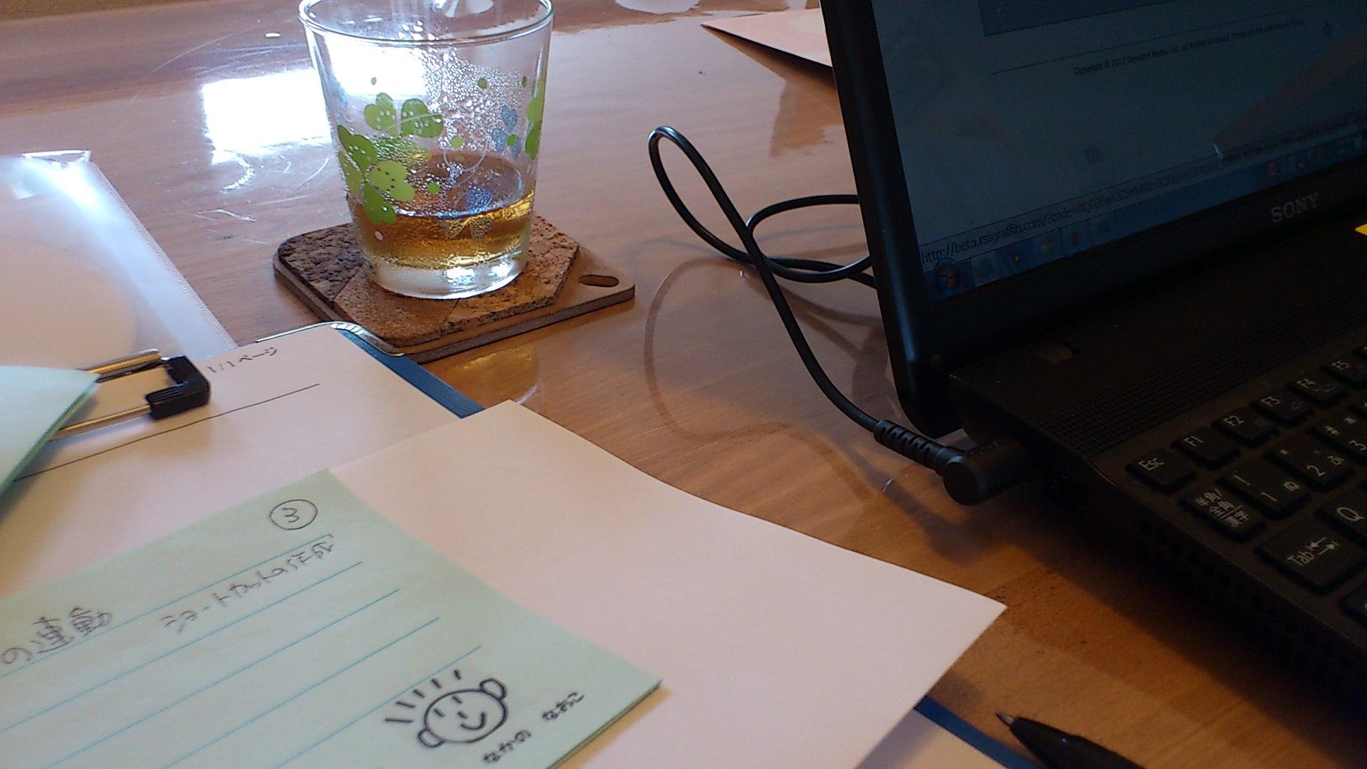 勉強中です〜♪